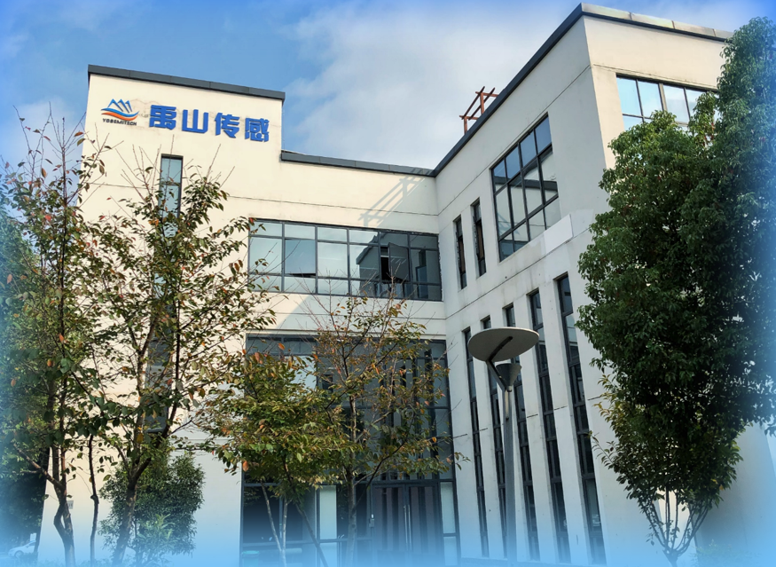 禹山传感公司