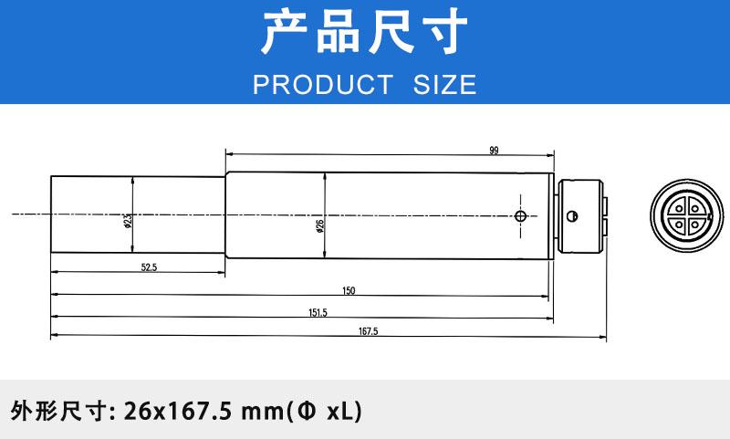 ORP传感器尺寸